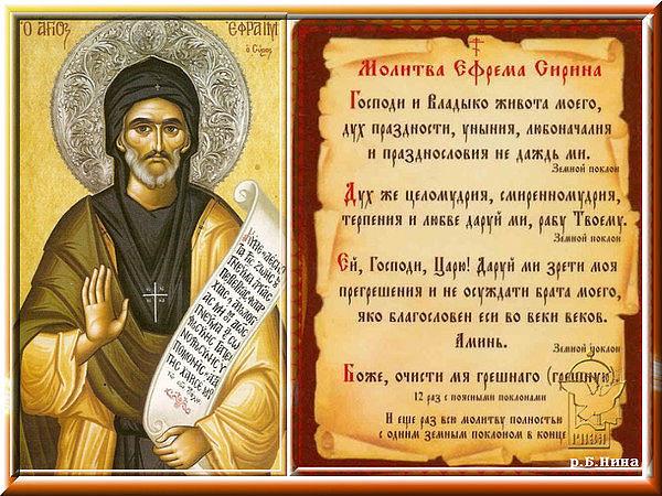 http://konstantin-elena.church.ua/files/2016/04/64cc89710c224169bd68cf443647795b
